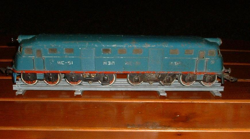 Moskabel Super-Lokomotive